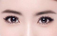 双眼皮修复要多少钱