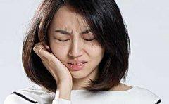 快速解决牙疼的办法有哪些